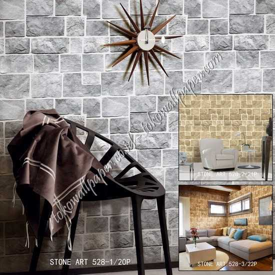 06 Wallpaper dinding kamar Stone Art